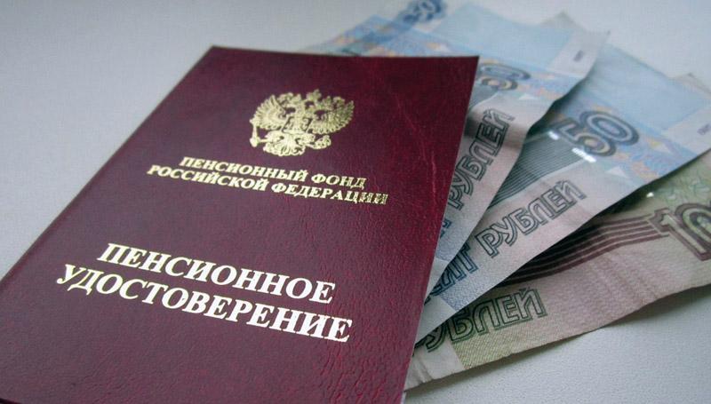 Севастопольцам проиндексировали пенсии на5,4 процента