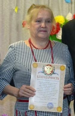 О. Зубкова